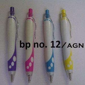 BP No. 12/AGN