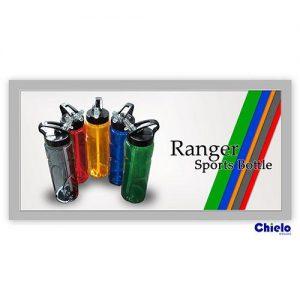 Ranger Sport Bottle