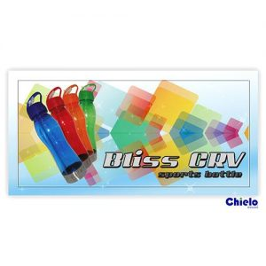 Bliss CRV Sports Bottle