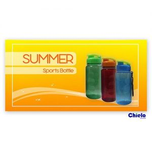 Summer Sports Bottle